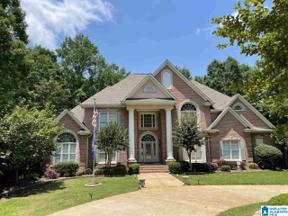 Property for sale at 133 Windsor Circle, Pelham, Alabama 35124
