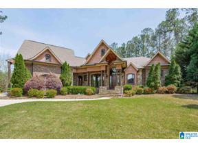 Property for sale at 216 Kilkerran Lane, Pelham, Alabama 35124
