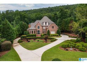 Property for sale at 1020 Royal Mile, Hoover, Alabama 35242