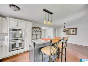 Property for sale at 2054 Highland Drive, Gardendale, Alabama 35071