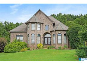 Property for sale at 1863 Lake Cyrus Club Drive, Hoover, Alabama 35244
