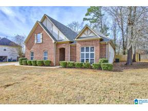Property for sale at 8031 Mary Alice Way, Mccalla, Alabama 3