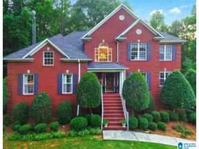 Property for sale at 8030 Emerald Lake Drive, Pinson, Alabama 35126
