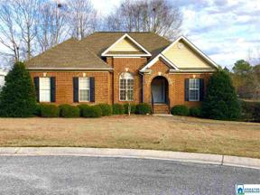 Property for sale at 1501 Shelby Forest Ln, Chelsea,  Alabama 35043
