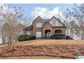 Property for sale at 8549 Shady Trail, Helena, Alabama 35022