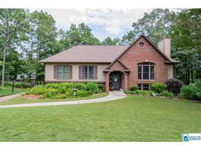 Property for sale at 1750 Russet Crest Cir, Hoover, Alabama 35244