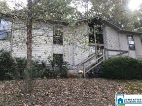 Property for sale at 1218 Southwind Dr, Helena,  Alabama 35080