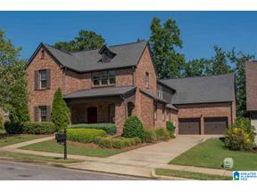 Property for sale at 1529 James Hill Way, Hoover, Alabama 35226