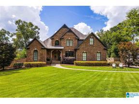 Property for sale at 1985 Hickory Road, Vestavia Hills, Alabama 35216