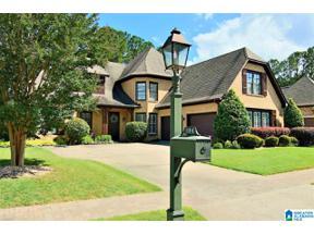 Property for sale at 104 Gleneagles Lane, Pelham, Alabama 35124