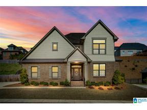 Property for sale at 4852 Heritage Hills Way, Vestavia Hills, Alabama 35242