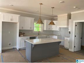 Property for sale at 2037 Adams Ridge Drive, Chelsea, Alabama 35043