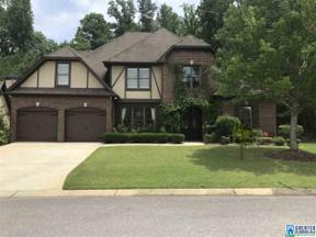 Property for sale at 1201 Greystone Parc Dr, Hoover,  Alabama 35242