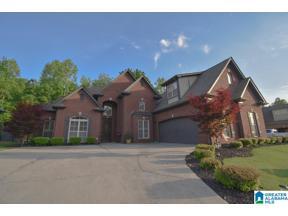 Property for sale at 237 Macallan Drive, Pelham, Alabama 35124