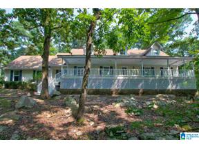 Property for sale at 220 Timber Trail, Warrior, Alabama 35180