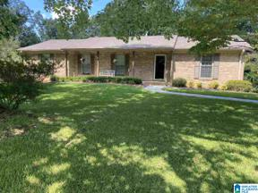 Property for sale at 3005 Brakefield Drive, Fultondale, Alabama 35068