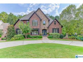 Property for sale at 840 Ballantrae Pkwy, Pelham,  Alabama 35124