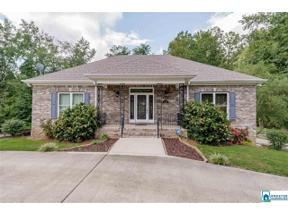Property for sale at 1381 Sardis Rd, Gardendale, Alabama 35071