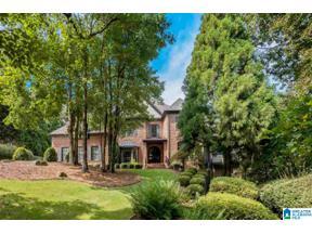 Property for sale at 7378 Ridgecrest Court Road, Vestavia Hills, Alabama 35242