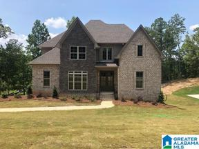 Property for sale at 7342 Bayberry Road, Helena, Alabama 35022