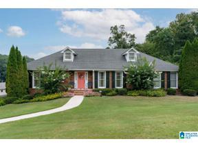Property for sale at 5906 Canterbury Run, Pinson, Alabama 35126