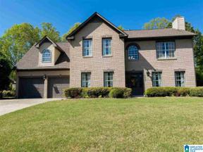 Property for sale at 6028 Hidden Way Lane, Trussville, Alabama 35173