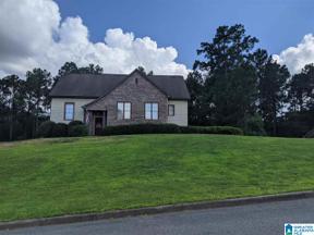 Property for sale at 105 Covington Place Drive, Columbiana, Alabama 35051