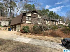 Property for sale at 2617 Creekview Drive, Hoover, Alabama 35226