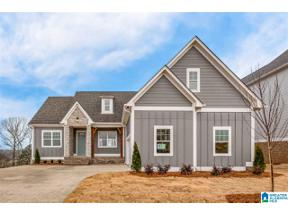 Property for sale at 1097 Camellia Ridge Drive, Pelham, Alabama 35124