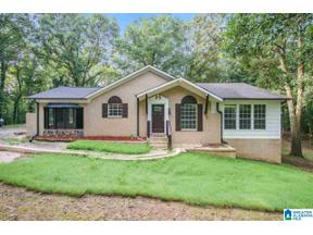 Property for sale at 2205 Outwood Road, Fultondale, Alabama 35068