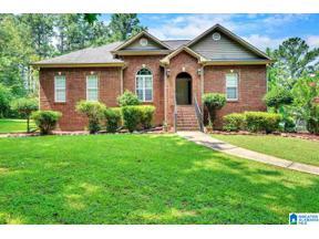Property for sale at 789 Spradling Road, Gardendale, Alabama 35071