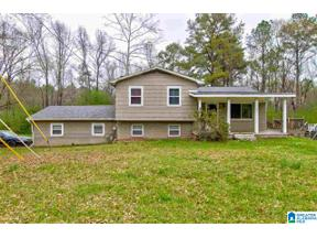 Property for sale at 3983 Lacy Road, Quinton, Alabama 35130