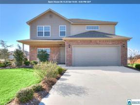 Property for sale at 144 Briarfield Ln, Calera,  Alabama 35040