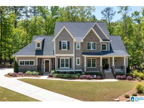 Property for sale at 6762 Double Oak Court, Birmingham, Alabama 35242