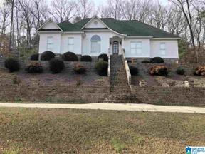 Property for sale at 797 Heritage Road, Oneonta, Alabama 35121