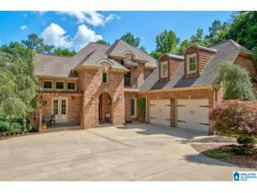 Property for sale at 168 Bellerive Circle, Oneonta, Alabama 35121