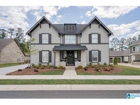 Property for sale at 1593 Wilborn Run, Hoover, Alabama 35244