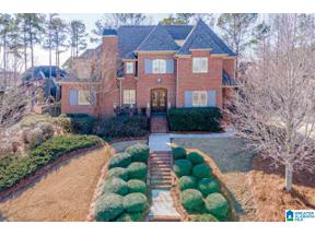 Property for sale at 2240 Ross Avenue, Hoover, Alabama 35226