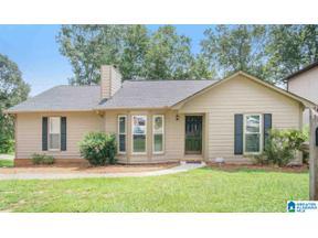 Property for sale at 2229 Richmond Lane, Pelham, Alabama 35124