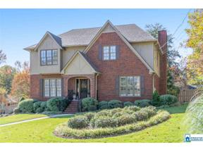 Property for sale at 401 Pineway Drive, Hoover, Alabama 35226