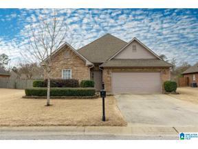 Property for sale at 377 Holland Lakes Drive, Pelham, Alabama 35124