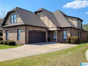 Property for sale at 2085 Arbor Hill Parkway, Hoover, Alabama 35244