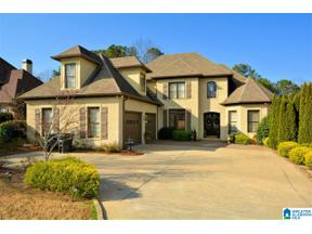 Property for sale at 226 Highland Park Dr, Birmingham, Alabama 35242