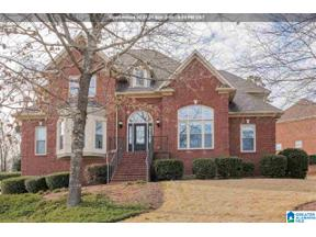 Property for sale at 5033 Lake Crest Circle, Hoover, Alabama 35226