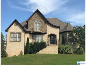 Property for sale at 201 Stoneykirk Way, Pelham, Alabama 35124