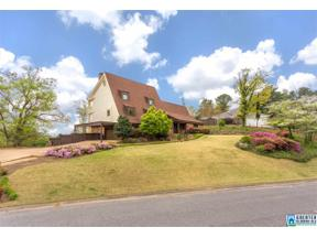 Property for sale at 1423 Panorama Dr, Vestavia Hills,  Alabama 35216