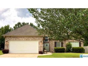 Property for sale at 468 Bentmoor Way, Helena, Alabama 35080