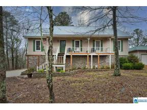Property for sale at 504 Boulder Trl, Warrior, Alabama 35180