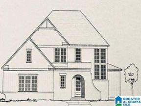 Property for sale at 800 Southbend Lane, Vestavia Hills, Alabama 35243