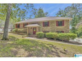 Property for sale at 204 Tradewinds Circle, Alabaster, Alabama 35007